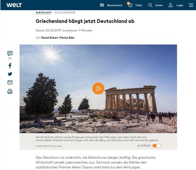 Die Welt: «Η Ελλάδα αφήνει πίσω της τη