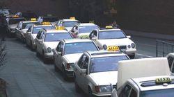Αμβούργο: Ξέχασαν σε ταξί το νεογέννητο μωρό