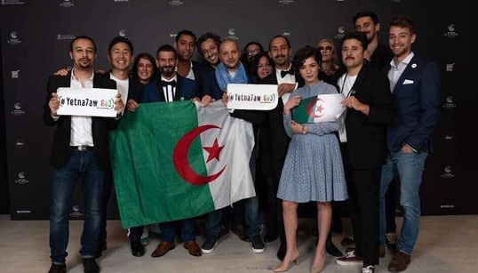 "Le slogan ""Yetnahaw Ga3"" s'invite au Festival de"