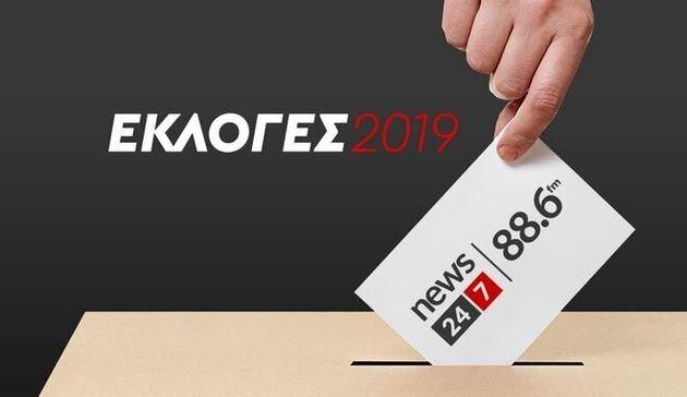 Ευρωεκλογές και Αυτοδιοικητικές εκλογές 2019: Το NEWS 24/7 και ο NEWS 24/7 στους 88,6 στο ρυθμό της διπλής