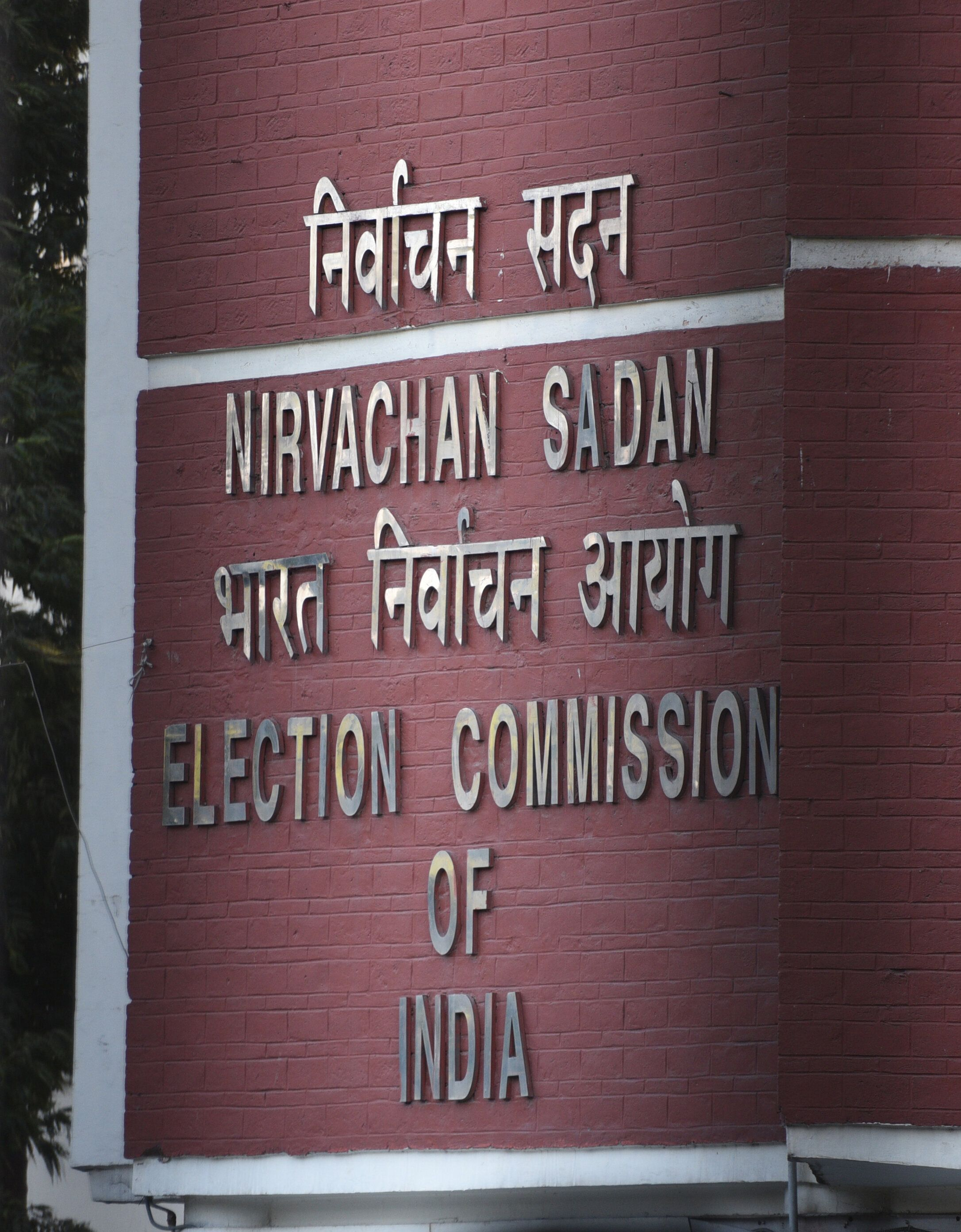Why The Election Commission Is Facing A Crisis Of