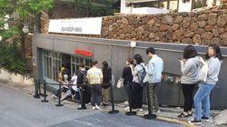 서울에서 3시간만 여는 '인앤아웃 버거'에 줄이