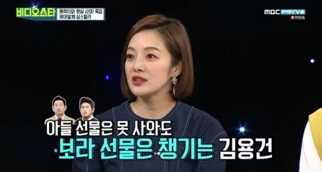 배우 황보라가 '7년 연애' 차현우와 결혼하지 않는 이유를