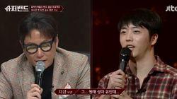 유동근·전인화가 '슈퍼밴드' 지상이 아들이라는 보도에 밝힌