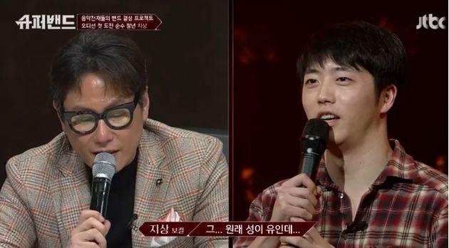 배우 유동근·전인화 부부가 '슈퍼밴드' 지상이 아들이라는 보도에 밝힌
