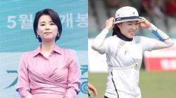 칸 영화제 측이 배우 장혜진 소개하며 동명의 양궁선수 사진을