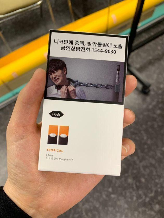 미국 액상전자담배 '쥴(JUUL)'이 마침내 한국에