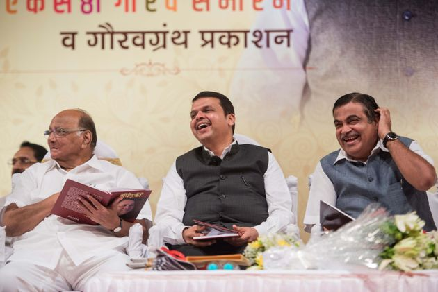 Sharad Pawar, Devendra Fadnavis and Nitin Gadkari in a file