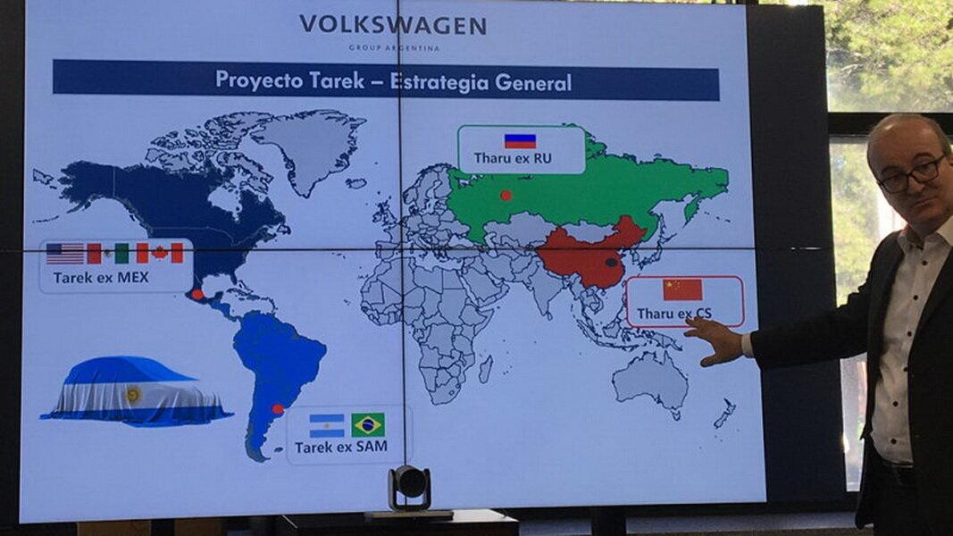 圖 / Volkswagen Tarek預計2021年在阿根廷、巴西、墨西哥、加拿大、美國…等國家銷售。