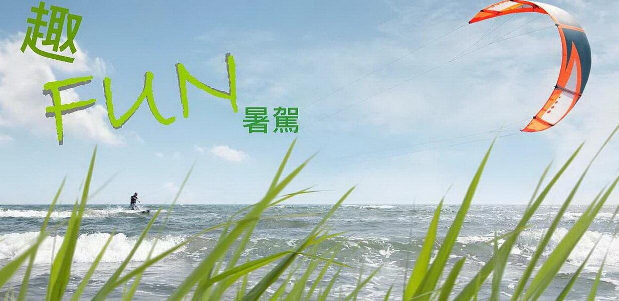 圖 / Saab 2019趣FUN暑駕夏季健診活動