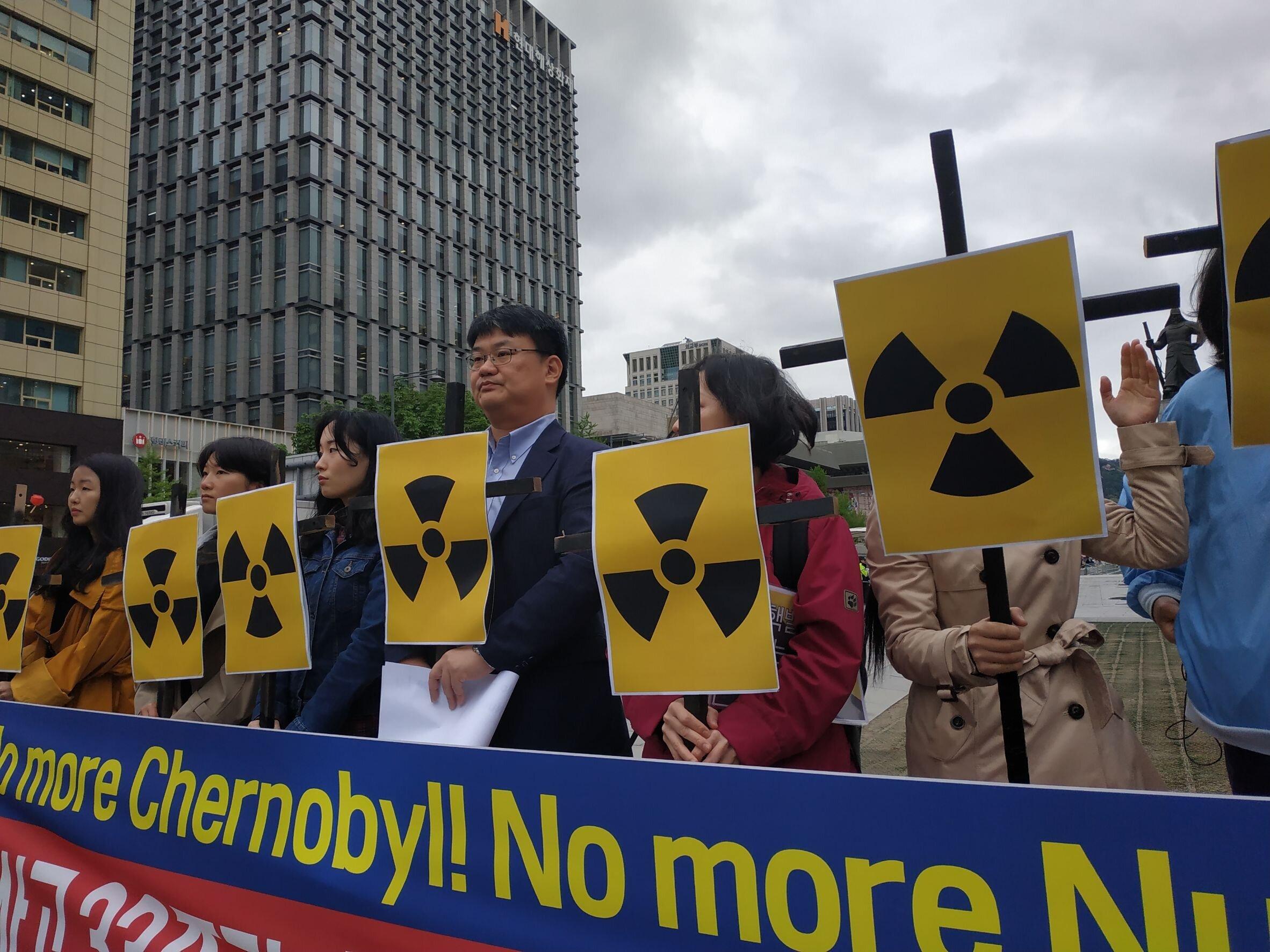 '후쿠시마 농수산물 안전' 주장한 한국원자력학회가