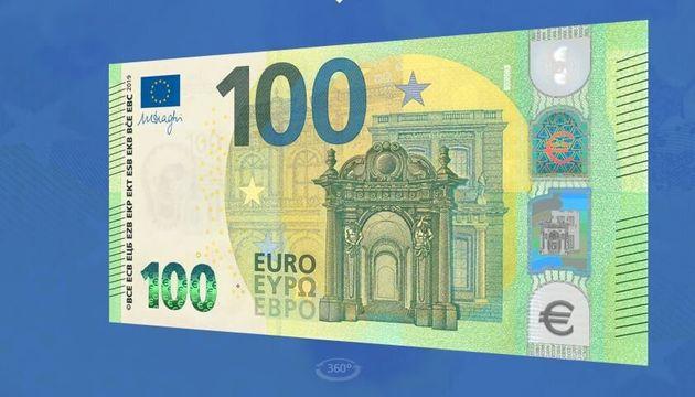 Νέα χαρτονομίσματα των 100 και 200 ευρώ από τις 28 Μαϊου - Τι θα γίνει με τα