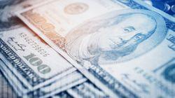 Parlement: La commission des finances donne son feu vert pour un emprunt obligataire de 800 millions de