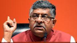 Election 2019: Ravi Shankar Prasad Is Leading In Patna