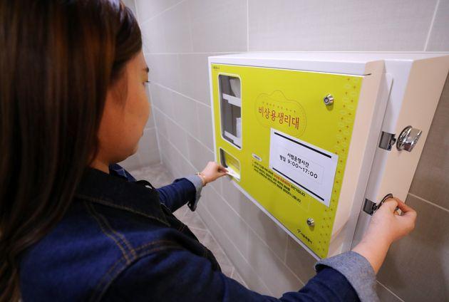 서울시의 '공공 생리대'가 UN에서 상을 받았다