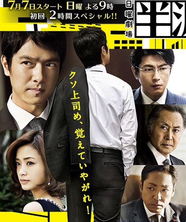 일본 드라마 '한자와 나오키' 속편 방영이