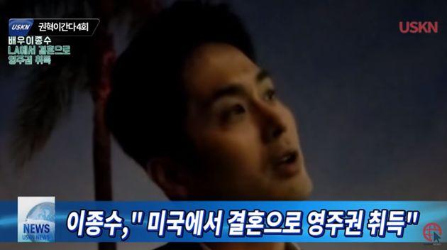 '사기 논란' 배우 이종수가 각종 채무와 위장 결혼 의혹에 밝힌