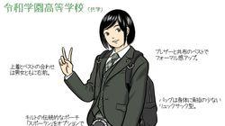 制服の「スカート」男子もはいていい 「令和」の制服予想図に作者が込めた思いとは