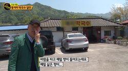 '생활의 달인' 제작진이 막국수 편 방송 조작 의혹에 사과문을