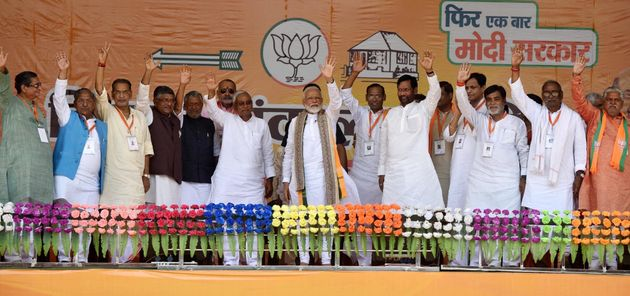 PM Modi with Bihar CM Nitish Kumar and his other NDA