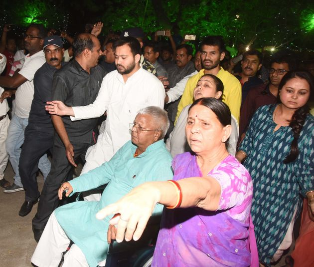 Tejashwi Yadav with his father Lalu Yadav, mother Rabadi Devi, sister Misa Bharati and elder brother...