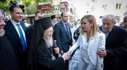 O Οικουμενικός Πατριάρχης στην