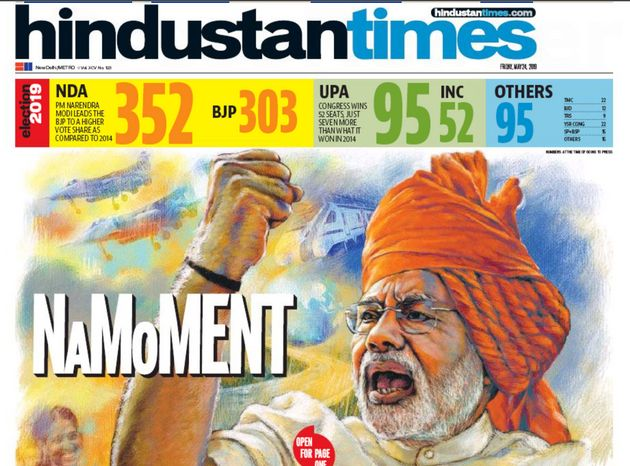 'Chowkidar's Chamatkaar' To 'NaMoment': How Indian Newspapers Covered Modi's Big