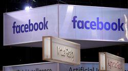 Το Facebook απενεργοποίησε άλλους 2,2 δισεκατομμύρια fake λογαριασμούς στο πρώτο τρίμηνο του