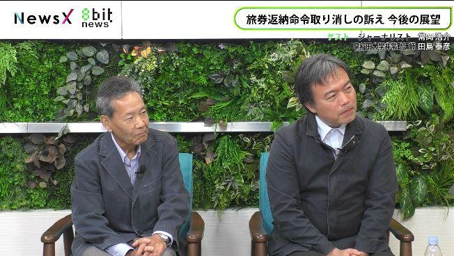 """【国にパスポートを""""奪われた""""記者】常岡浩介さんは訴える 「このままでは世界の状況を見る視野を失ってしまう」 ->画像>12枚"""