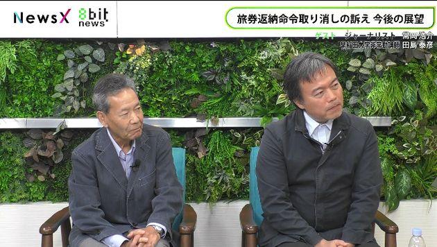 田島泰彦さん(左)と常岡浩介さん(右)