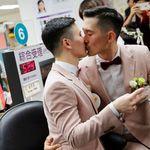 대만에서 아시아 최초의 법적 동성부부가