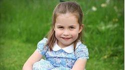 Το νέο ψευδώνυμο της πριγκίπισσας Σάρλοτ - Πώς τη φωνάζει ο πρίγκιπας
