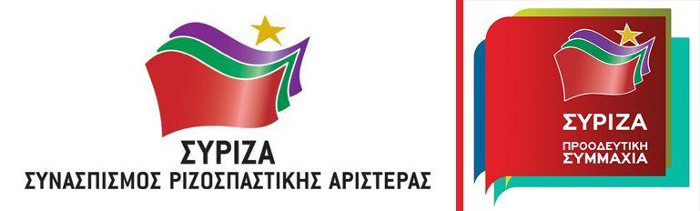 Λογότυπο ΣΥΡΙΖΑ (αριστερά) και λογότυπο ΣΥΡΙΖΑ ΠΡΟΟΔΕΥΤΙΚΗ ΣΥΜΜΑΧΙΑ
