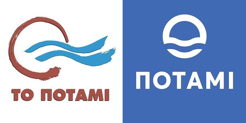 Το παλαιό λογότυπο του Ποταμιού (αριστερά) και το νέο