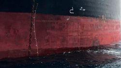 Διαρροή πετρελαίου από τάνκερ που υπέστη «δολιοφθορά» στον Κόλπο του