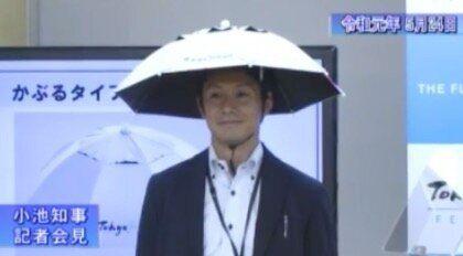 会見には「かぶる傘」を着用したモデルも登場。