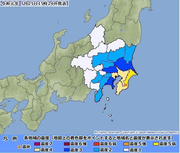 千葉県で震度5弱の地震 津波の心配なし【各地の震度一覧】