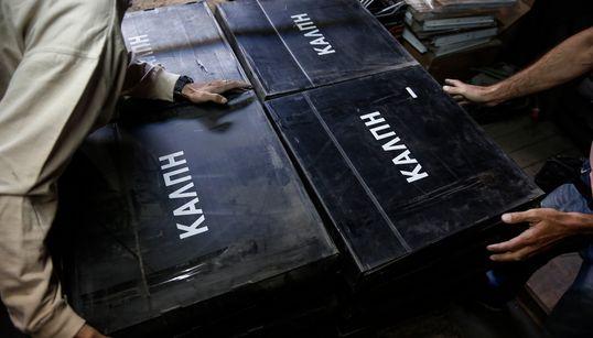 Πού καταλήγει η ψήφος σας όταν επιλέγετε ένα ελληνικό κόμμα στις Ευρωεκλογές - Και ό,τι άλλο πρέπει να