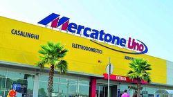 Ιταλία: Λουκέτο στα 55 καταστήματα της Mercatone Uno - Αλλά δεν το 'παν ποτέ στους 1.800