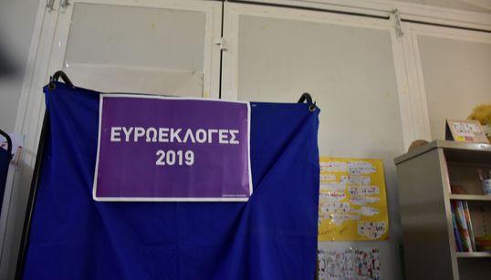 Τα αποτελέσματα των Ευρωεκλογών ανά εκλογική