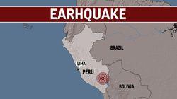 Σεισμός 7,5 Ρίχτερ στο
