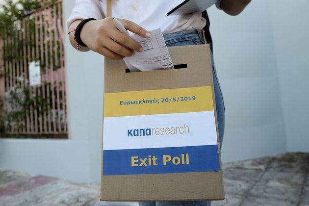 Exit Polls Ευρωεκλογών: Προβάδισμα 8,5 μονάδων για τη Νέα Δημοκρατία - Στην 3η θέση το