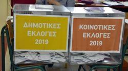 Δημοτικές εκλογές: Ανετη πρωτιά του Ταχιάου δίνει exit