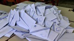 Διαφoρά 8,5 μονάδων για ΝΔ δίνουν τα exit poll - Προβάδισμα Πατούλη, Μπακογιάννη,