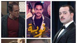 Ramadan 2019: Votez pour votre acteur