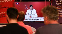 Το παρασκήνιο της απόφασης Τσίπρα για πρόωρες
