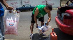 Βενεζουέλα: Γιατί η χώρα με τα μεγαλύτερα αποθέματα καυσίμων έχει έλλειψη