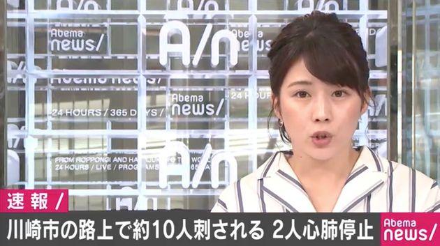 川崎市の路上で約10人刺される 2人心肺停止のニュース速報