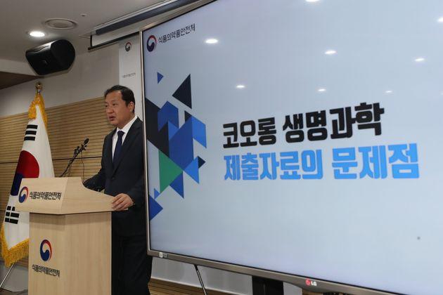 식약처가 코오롱생명과학 '인보사' 허가를