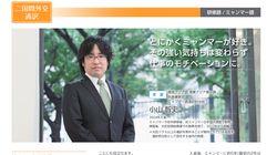 川崎殺傷事件で亡くなった小山智史さんを悼む声